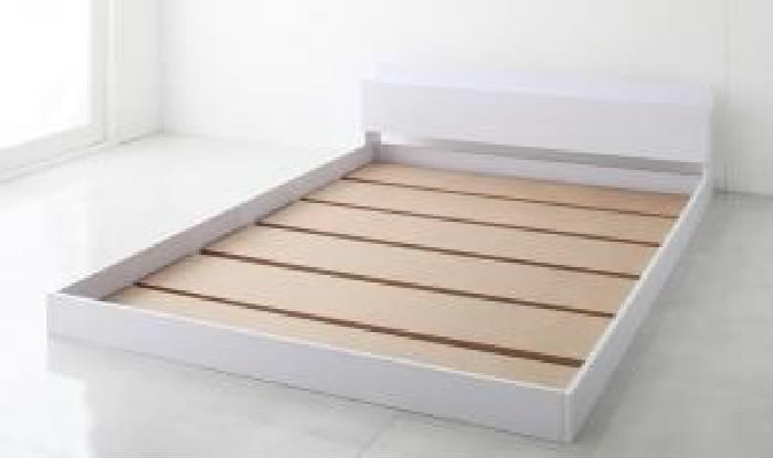 単品シングルベッド棚付き用ベッドフレームのみホワイト白