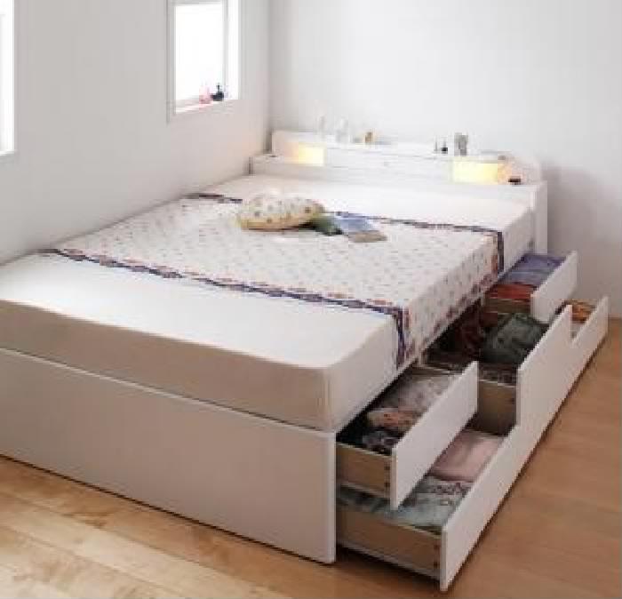 ダブルベッド 白 大容量 大型 収納 ベッド マルチラススーパースプリングマットレス付き セット 照明 ライト ・コンセント付きチェスト (整理 タンス 収納 キャビネット) ベッド( 幅 :ダブル)( 奥行 :レギュラー)( フレーム色 : ホワイト 白 )