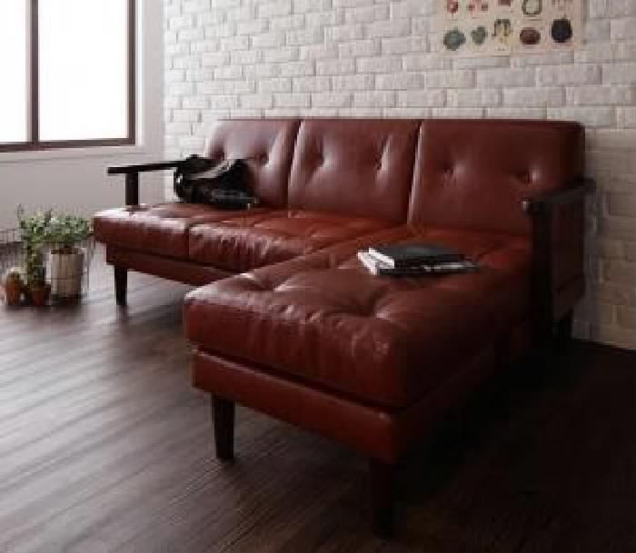 木肘デザインソファ 木肘コーナーカウチソファ( 幅 :3P)( 色 : キャメルブラウン 茶 )( 木肘色 : ブラウン 茶 )