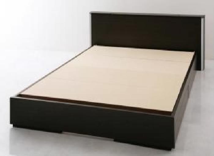 シングルベッド 茶 収納 整理 付きベッド用ベッドフレームのみ 単品 モダンライト・コンセント付き収納 ベッド( 幅 :シングル)( 奥行 :レギュラー)( 色 : ダークブラウン 茶 )