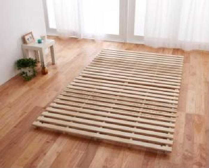 ダブルベッド すのこ 蒸れにくく 通気性が良い ベッド ベッドフレームのみ 単品 通気孔付きスタンド式すのこ ベッド( 幅 :ダブル)( 奥行 :レギュラー)( 幅 : ダブル )