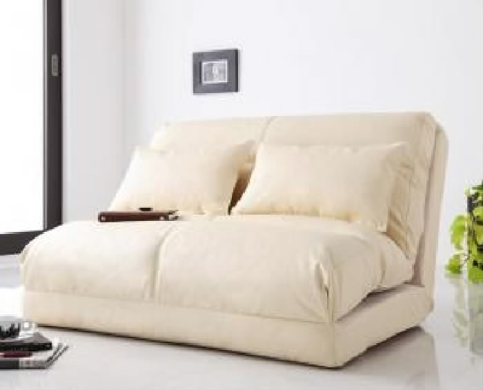 ソファベッド コンパクトフロアリクライニングソファベッド( 幅 :2P)( 総幅 :幅120cm)( 色 : アイボリー 乳白色 )