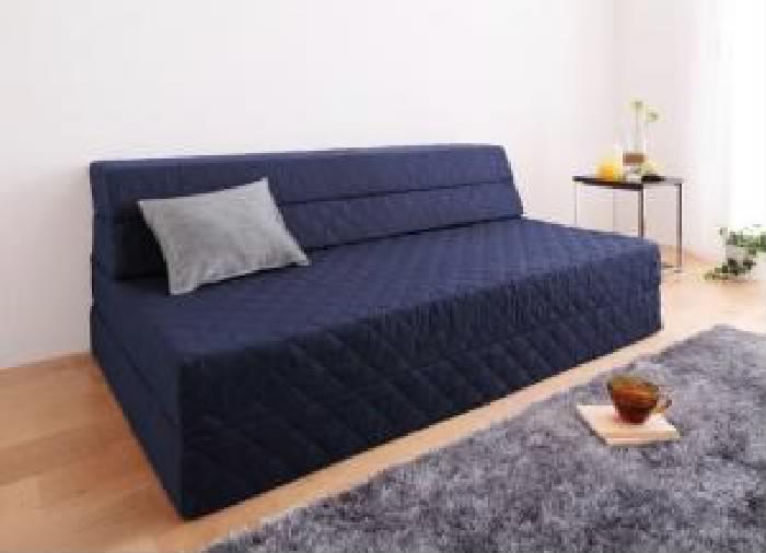 ソファベッド用ソファマットレスシングルコーラルピンク