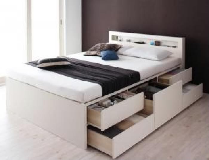 シングルベッド 大容量 大型 収納 ベッド 薄型スタンダードボンネルコイルマットレス付き セット 棚・コンセント付きチェスト (整理 タンス 収納 キャビネット) ベッド( 幅 :シングル)( 奥行 :レギュラー)( フレーム色 : ナチュラル )( 組立設置付 )