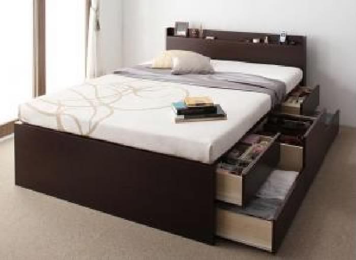棚・コンセント付きチェストベッド マルチラススーパースプリングマットレス付き 組立設置付 (対応寝具幅 シングル)(対応寝具奥行 レギュラー丈)(フレームカラー ナチュラル) シングルベッド 小さい 小型 軽量 省スペース 1人