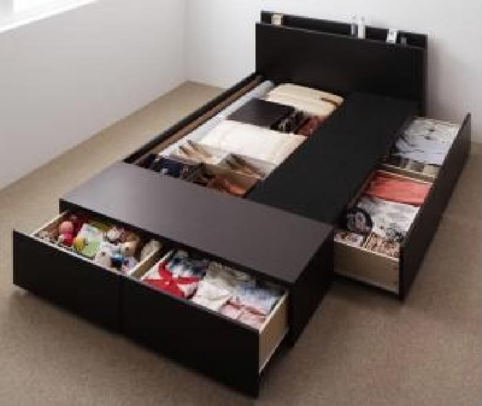 シングルベッド 白 連結ベッド用ベッドフレームのみ 単品 連結ファミリー収納 整理 ベッド( 幅 :シングル)( 奥行 :レギュラー)( フレーム色 : ホワイト 白 )( Aタイプ )