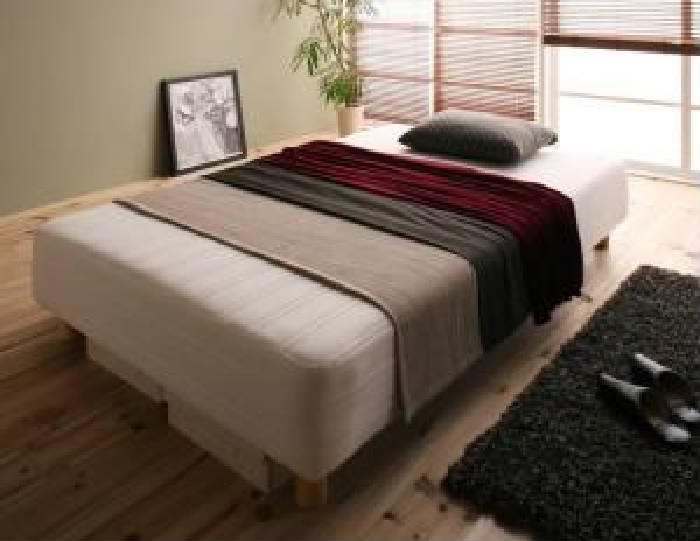 単品クイーンサイズベッド用マットレスベッドアイボリー