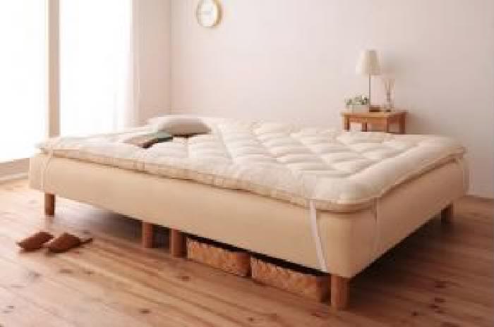 クイーンサイズベッド用専用敷きパッドセットブラウン茶