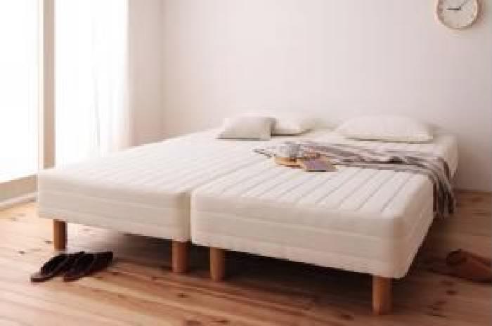 単品クイーンサイズベッド用マットレスベッドクイーン