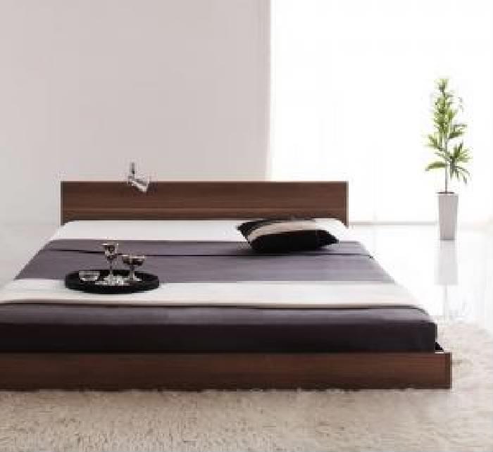 シングルベッドマットレス付きブラック黒