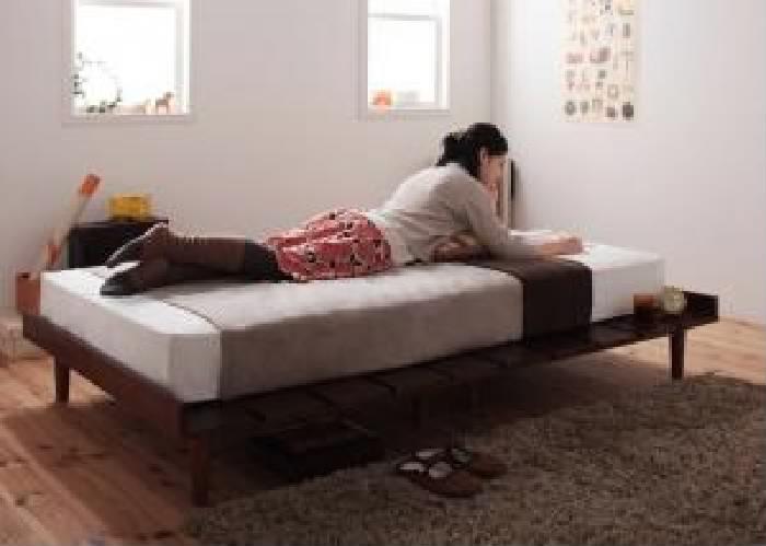 シングルベッド 茶 すのこ 蒸れにくく 通気性が良い ベッド 国産 日本製 カバーポケットコイルマットレス付き セット 北欧風デザイン ベッド( 幅 :シングル フレーム幅120)( 奥行 :レギュラー)( フレーム色 : ダークブラウン 茶 )( ステージ )