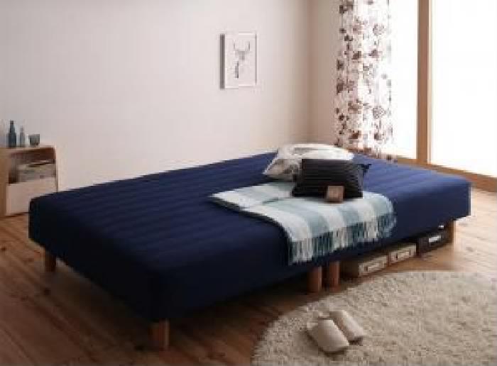 セミダブルベッド用マットレスベッドパウダーブルー青
