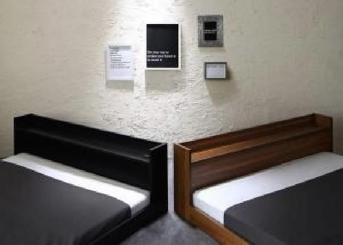 シングルベッド 白 黒 ローベッド 低い ロータイプ フロアベッド フロアタイプ ・フロアベッド プレミアムポケットコイルマットレス付き セット 棚・コンセント付きフロアベッド ( 幅 :シングル)( 奥行 :レギュラー)( フレーム色 : ブラック 黒 )( マットレス色