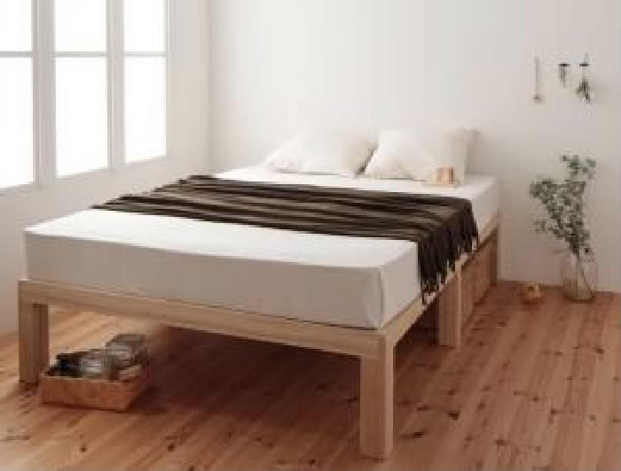 セミシングルベッド用ベッドフレームのみナチュラル