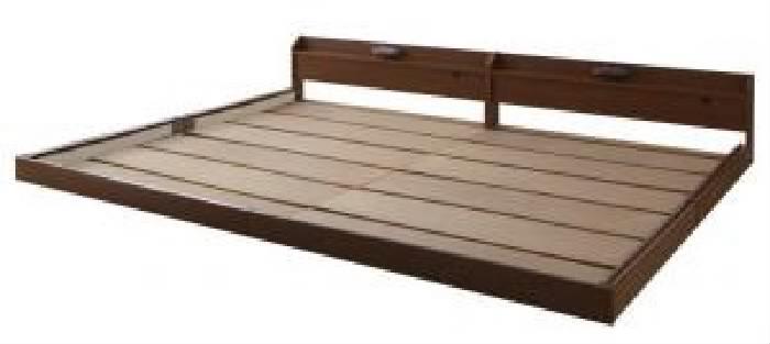 単品キングサイズベッド棚付用ベッドフレームのみホワイト白