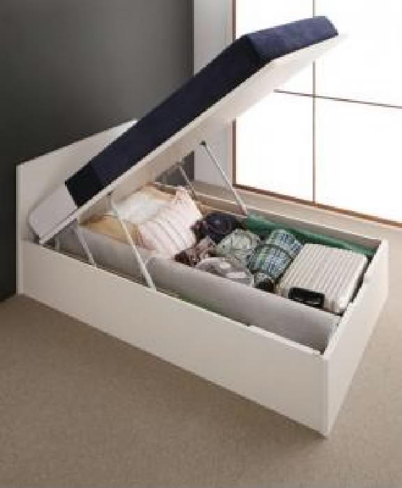 シングルベッド 白 大容量 大型 収納 整理 ベッド 薄型プレミアムポケットコイルマットレス付き セット フラットヘッドコンセント付跳ね上げ らくらく 収納 ベッド( 幅 :シングル)( 奥行 :レギュラー)( 深さ :深さレギュラー)( フレーム色 : ホワイト 白 )( お