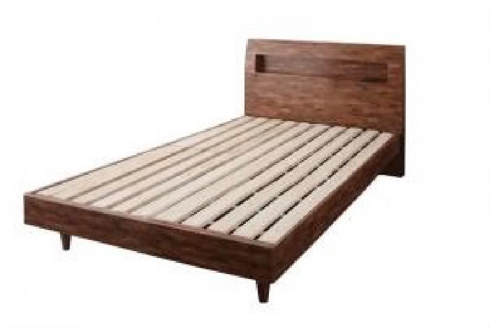 セミシングルベッド 茶 すのこ 蒸れにくく 通気性が良い ベッド用ベッドフレームのみ 単品 棚・コンセント付きデザインすのこ ベッド( 幅 :セミシングル)( 奥行 :レギュラー)( フレーム色 : シャビーブラウン 茶 )
