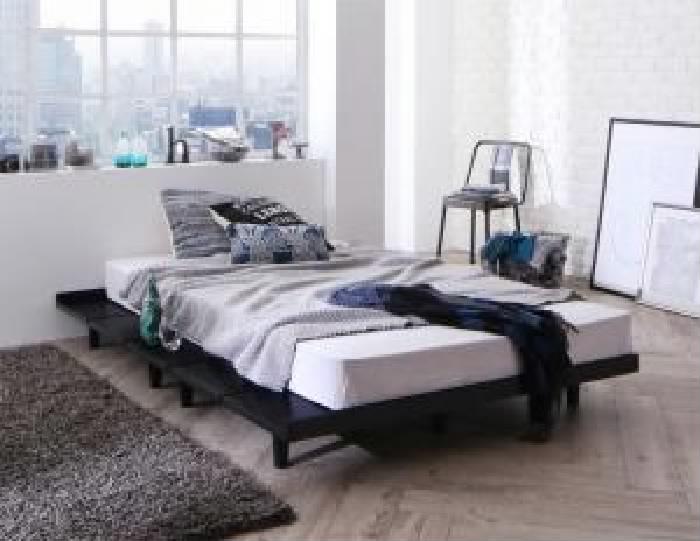 セミシングルベッド 白 黒 デザインベッド プレミアムポケットコイルマットレス付き セット デザインボードベッド( 幅 :セミシングル フレーム幅100)( 奥行 :レギュラー)( フレーム色 : ブラック 黒 )( マットレス色 : ホワイト 白 )( 木脚タイプ ステージ )