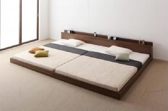 クイーンサイズベッド 黒 茶 連結ベッド プレミアムボンネルコイルマットレス付き セット 将来分割して使える・大型 大きい モダンフロアベッド 低い ロータイプ フロアタイプ ローベッド ( 幅 :クイーン(SS×2))( 奥行 :レギュラー)( フレーム色 : ウォルナッ