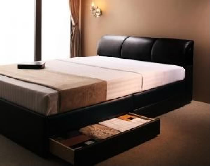 【ご予約品】 セミダブルベッドマットレス付きブラック黒, くすりのイサミ:10bb222f --- spotlightonasia.com