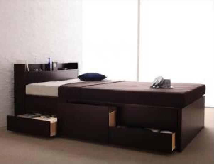 シングルベッド 茶 大容量 大型 収納 ベッド 薄型プレミアムボンネルコイルマットレス付き セット コンセント付きチェスト (整理 タンス 収納 キャビネット) ベッド( 幅 :シングル)( 奥行 :レギュラー)( フレーム色 : ダークブラウン 茶 )( 組立設置付 )