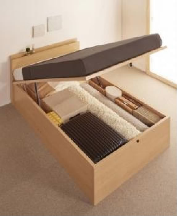 セミダブルベッド 大容量 大型 収納 整理 ベッド マルチラススーパースプリングマットレス付き セット ガス圧式跳ね上げ らくらく 収納 ベッド( 幅 :セミダブル)( 奥行 :レギュラー)( 深さ :深さラージ)( 色 : ナチュラル )