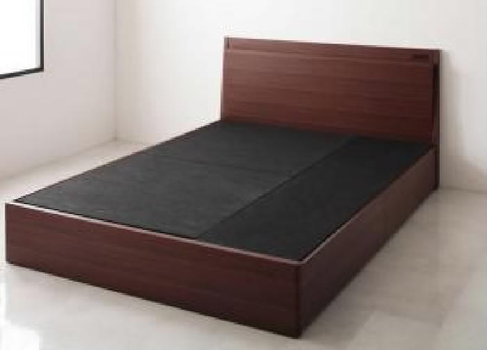 単品ダブルベッド棚付用ベッドフレームのみウォルナットブラウン茶
