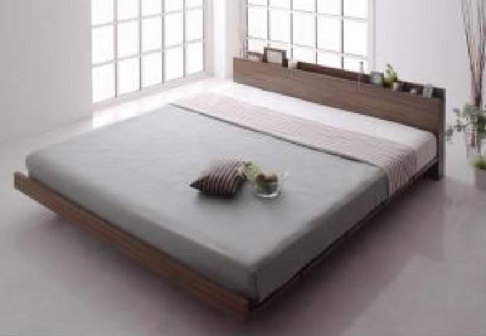 キングサイズベッド(K×1)フレーム幅180マットレス付きウォルナットブラウン茶