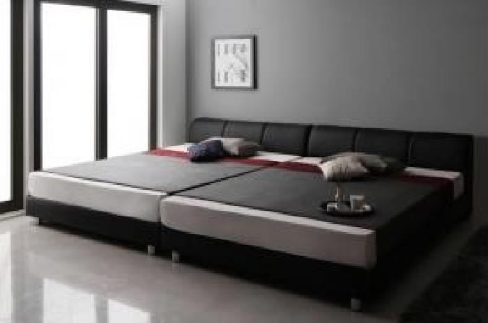 連結ベッド スタンダードボンネルコイルマットレス付き セット モダンデザインレザーベッド( 幅 :ワイドK200)( 奥行 :レギュラー)( フレーム色 : ブラック 黒 )( マットレス色 : ホワイト 白 )( すのこタイプ )