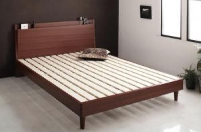 ダブルベッド 茶 すのこ 蒸れにくく 通気性が良い ベッド用ベッドフレームのみ 単品 棚・コンセント付きスリムデザインすのこ ベッド( 幅 :ダブル)( 奥行 :レギュラー)( フレーム色 : ウォルナットブラウン 茶 )