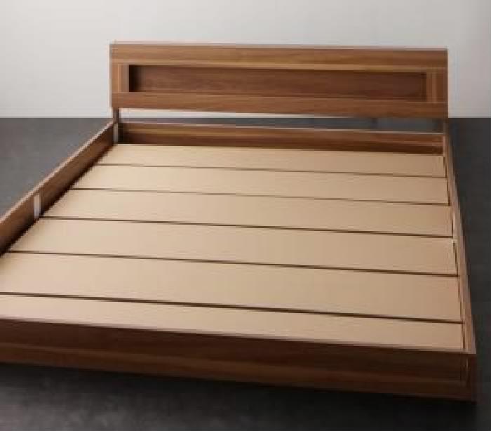 シングルベッド 茶 ローベッド 低い ロータイプ フロアベッド フロアタイプ ・フロアベッド 用ベッドフレームのみ 単品 LEDライト・コンセント付きフロアベッド ( 幅 :シングル)( 奥行 :レギュラー)( フレーム色 : ウォルナットブラウン 茶 )