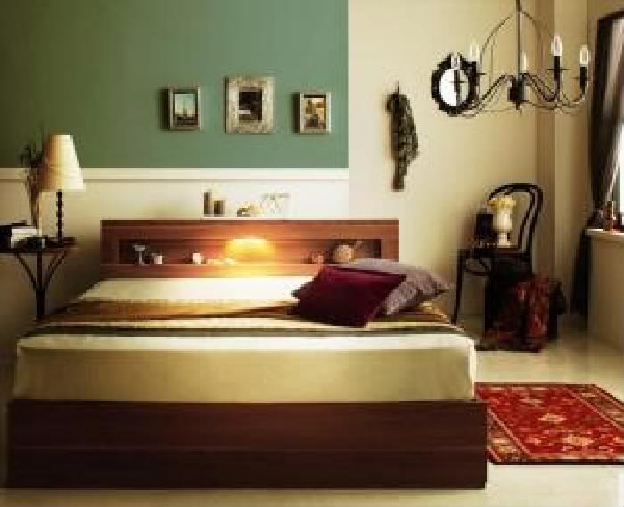 セミダブルベッド 茶 収納 整理 付きベッド マルチラススーパースプリングマットレス付き セット LEDライト・コンセント付き収納 ベッド( 幅 :セミダブル)( 奥行 :レギュラー)( フレーム色 : ウォルナットブラウン 茶 )