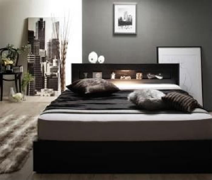 ダブルベッド 黒 収納 整理 付きベッド 羊毛入りゼルトスプリングマットレス付き セット LEDライト・コンセント付き収納 ベッド( 幅 :ダブル)( 奥行 :レギュラー)( フレーム色 : ブラック 黒 )