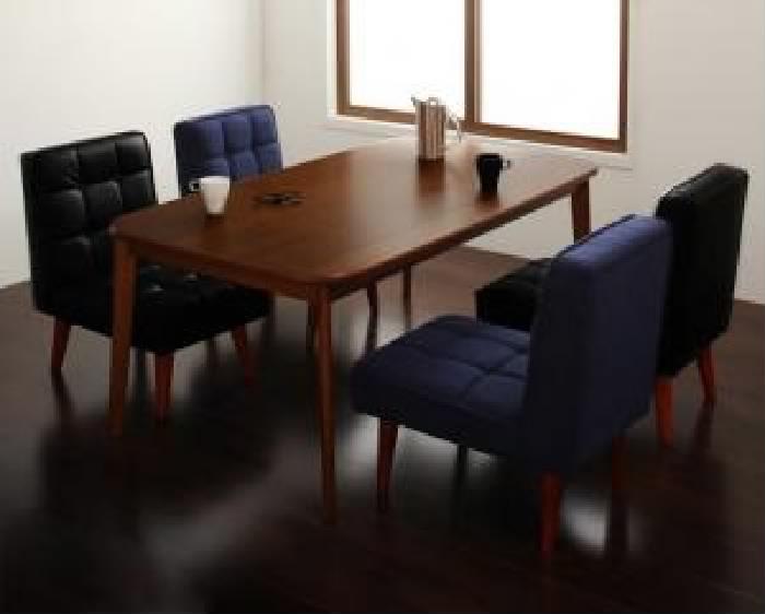 ダイニング 5点セット(テーブル+チェア (イス 椅子) 4脚) ソファ&ダイニング( 机幅 :W160)( イス色 : バイキャストブラック 黒 )