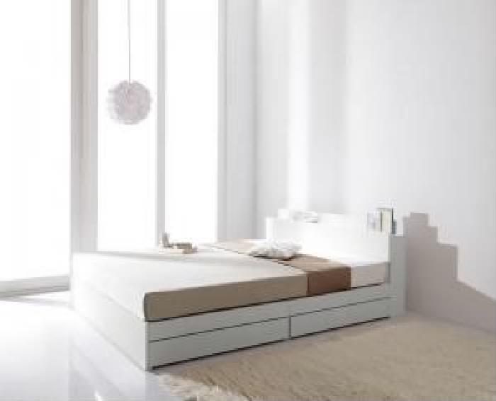 ダブルベッド 白 収納 整理 付きベッド プレミアムポケットコイルマットレス付き セット 棚・コンセント付き収納 ベッド( 幅 :ダブル)( 奥行 :レギュラー)( フレーム色 : ホワイト 白 )( マットレス色 : ホワイト 白 )