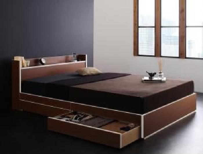 シングルベッド棚付マットレス付きブラウン茶×ホワイト白エッジ