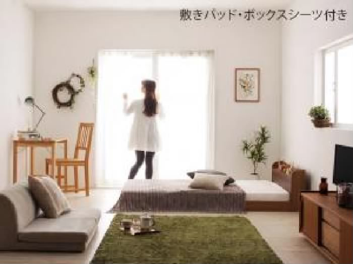 シングルベッド棚付きマットレス付きオークホワイト白