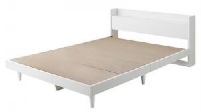 ダブルベッド 白 デザインベッド用ベッドフレームのみ 単品 棚・コンセント付きデザインベッド( 幅 :ダブル)( 奥行 :レギュラー)( フレーム色 : ホワイト 白 )( 床板仕様 )