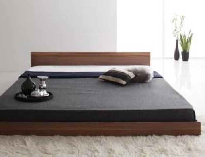 キングサイズベッドマットレス付きブラック黒