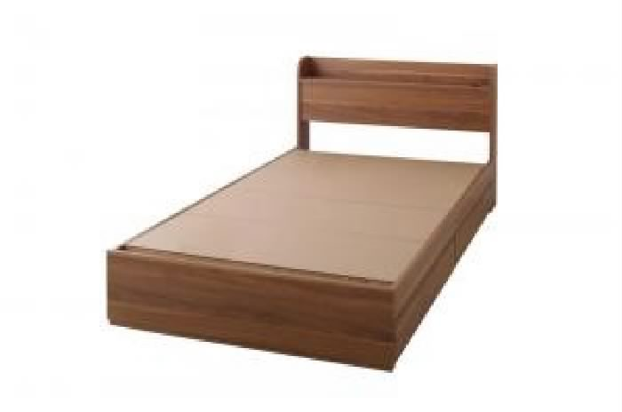 単品セミシングルベッド棚付用ベッドフレームのみウォルナットブラウン茶