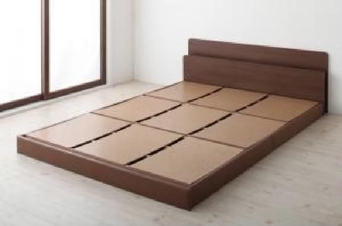 ダブルベッド 茶 連結ベッド用ベッドフレームのみ 単品 親子で寝られる棚・コンセント付き安全 安心 連結ベッド( 幅 :ダブル)( 奥行 :レギュラー)( 色 : ウォルナットブラウン 茶 )