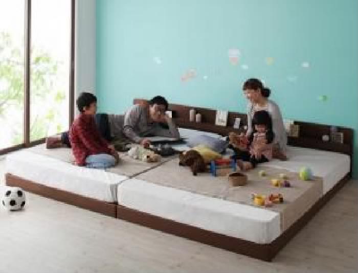 連結ベッド ポケットコイルマットレス付き セット 親子で寝られる棚・コンセント付き安全 安心 連結ベッド( 幅 :ワイドK220)( 奥行 :レギュラー)( 色 : ウォルナットブラウン 茶 )