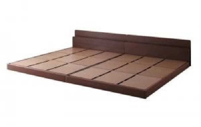 連結ベッド用ベッドフレームのみ 単品 親子で寝られる棚・コンセント付き安全 安心 連結ベッド( 幅 :ワイドK260(SD+D) )( 奥行 :レギュラー)( 色 : ウォルナットブラウン 茶 )