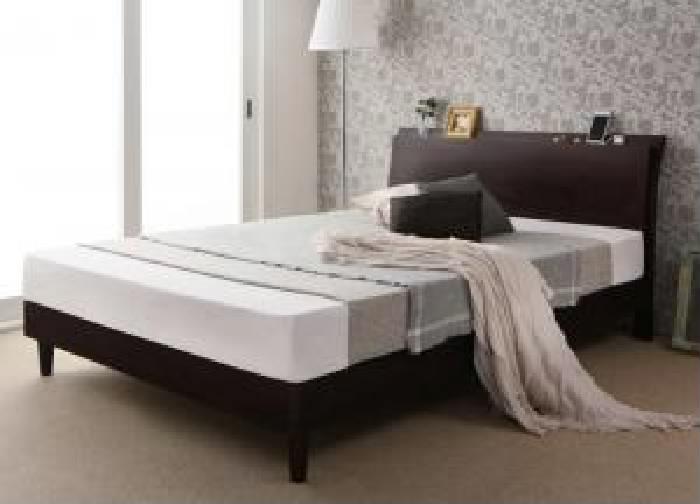 シングルベッド棚付マットレス付きダークブラウン茶