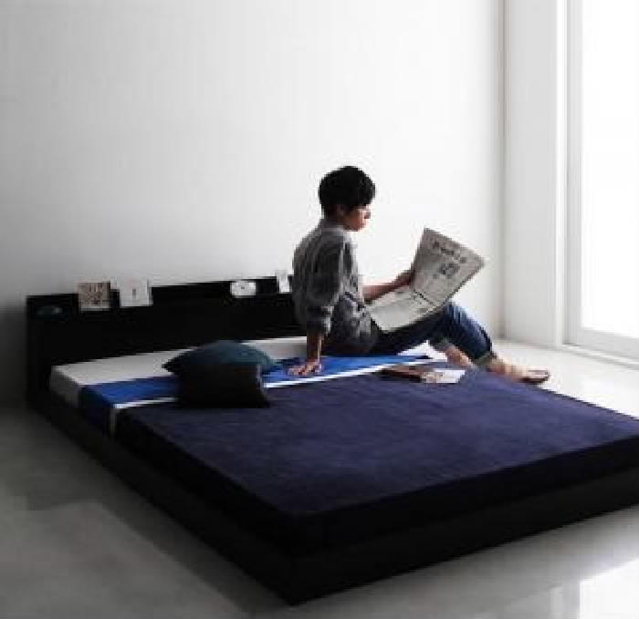 シングルベッド棚付マットレス付きブラック黒