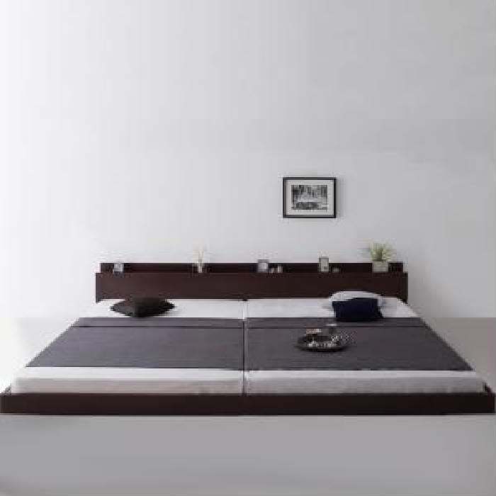 連結ベッド スタンダードボンネルコイルマットレス付き セット スーパーワイドキングサイズ 大型 大きい モダンフロアベッド 低い ロータイプ フロアタイプ ローベッド 幅 :ワイドK240 SD×2 奥行 :レギュラー フレーム色 : ダークブラウン 茶