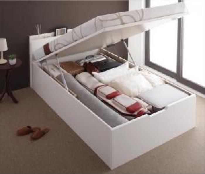 シングルベッド 白 大容量 大型 収納 整理 ベッド 羊毛入りゼルトスプリングマットレス付き セット 国産 日本製 跳ね上げ らくらく 収納 ベッド( 幅 :シングル)( 奥行 :レギュラー)( 深さ :深さレギュラー)( フレーム色 : ホワイト 白 )( 組立設置付 縦開き )