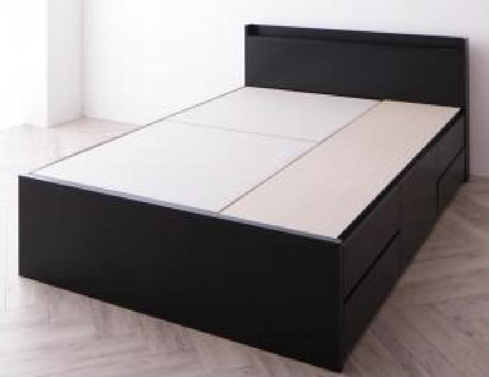 ダブルベッド 黒 大容量 大型 収納 ベッド用ベッドフレームのみ 単品 棚・コンセント付き_大容量 チェスト (整理 タンス 収納 キャビネット) ベッド( 幅 :ダブル)( 奥行 :レギュラー)( フレーム色 : ブラック 黒 )( お客様組立 )