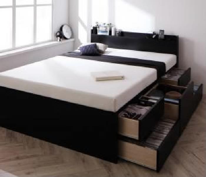セミシングルベッド棚付マットレス付きブラック黒