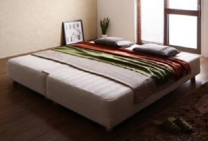 単品キングサイズベッド用マットレスベッドキング